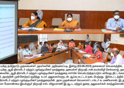 Minister Meeting_03.06.21